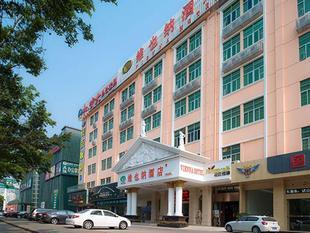 維也納酒店前進路店Vienna Hotel Qianjin Road Branch