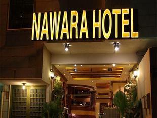 納瓦拉公寓-達拉