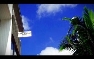沖繩海街度假公寓 - 國際通First Street Okinawa Kokusai-dori Terrace