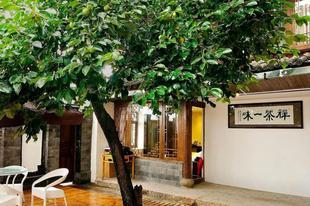 麗江翡翠精品酒店Lijiang Emerald Boutique Hotel