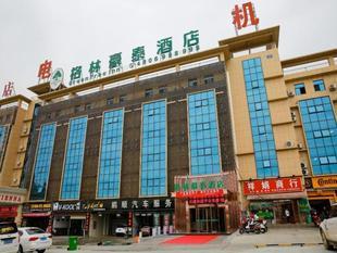 格林豪泰安康市誠鵬機電城商務酒店GreenTree Inn Ankang Chengpeng Mechatronics City