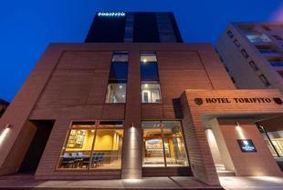 小樽運河托里菲托飯店 HOTEL TORIFITO OTARU CANAL
