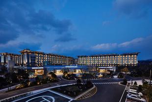 濟州神話世界度假酒店– 藍鼎