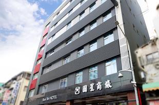 高雄國星商務旅店Kousin Hotel