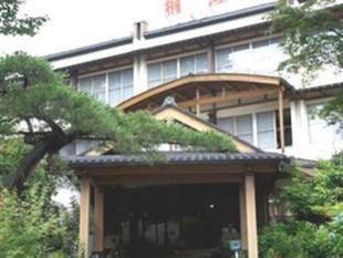 草津溫泉 桐島屋日式旅館Kusatsu Onsen Kirishimaya Ryokan