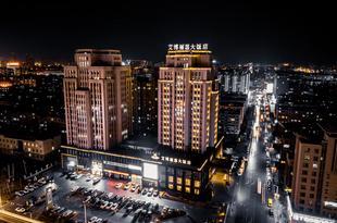 長春艾博麗思大飯店The Abritz Hotel