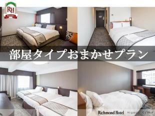 東大阪里士滿酒店 Richmond Hotel Higashi Osaka