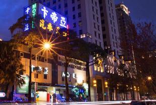 卡帝亞汽車旅館Carther Motel Taichung