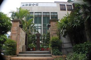 山樂溫泉飯店