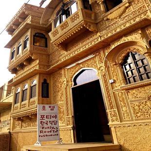 齋沙默爾佛提亞飯店hotel fotiya jaisalmer
