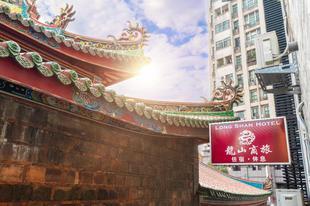 台北龍山商旅Longshan Hotel