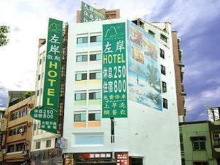 左岸假期旅店