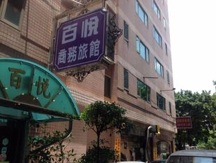 百悅商務旅館Paiyueh Hotel