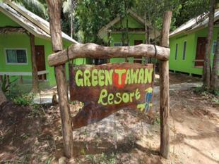 歌林踏婉度假村- 帕延島 Koh Phayam Greentawan Resort
