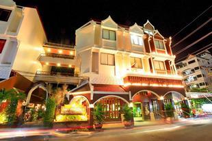 新芭東頂級度假村New Patong Premier Resort