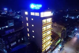 第一飯店The First Hotel