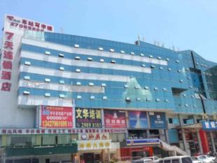 7天連鎖酒店(深圳寶安鬆崗汽車站店)7 Days Inn (Shenzhen Baoan Songgang Bus Station)