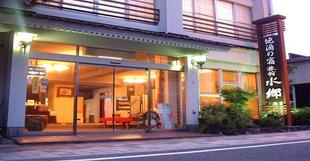Tohaku-gun - Hotel / Vacation STAY 16798