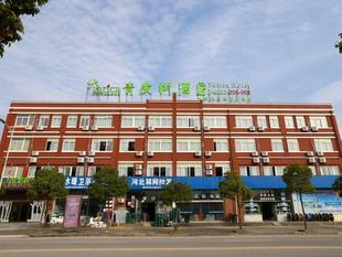 青皮樹上海金山區金山國際商貿城衛宏路酒店
