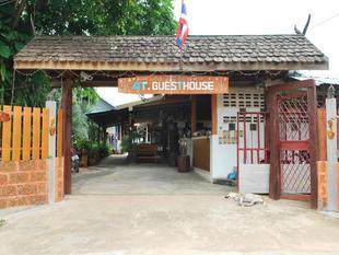 4噸民宿飯店4T Guesthouse