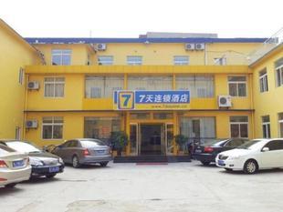 7天連鎖酒店泰安火車站校場街店7 Days Inn Taian Railway Station Xiaochang Street Branch