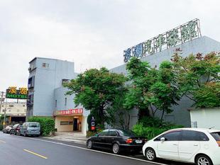 溪湖汽車旅館