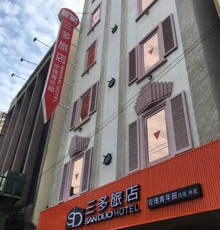 高雄三多玫瑰旅店Sanduo Rose Hotel