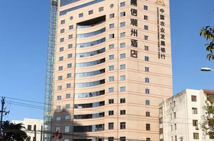 寶雞嘉信潮州酒店Jiaxin Chaozhou Hotel