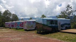卡爾小鎮-翠峰農場