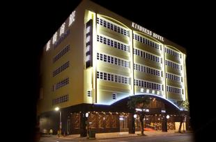 康橋商旅(高雄覺民館)Kindness Hotel - Kaohsiung Jyuemin