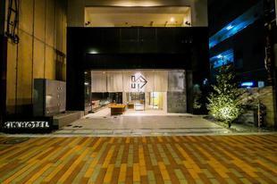 KIN飯店KIN HOTEL