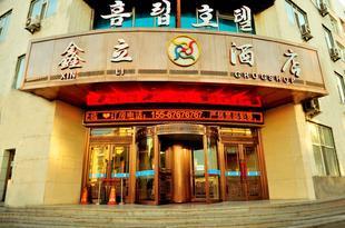 延吉鑫立酒店Xin Li Hotel