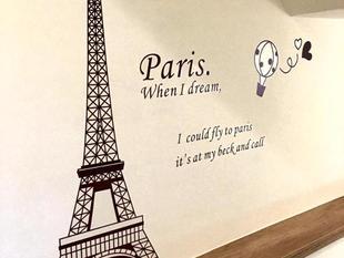日安,巴黎