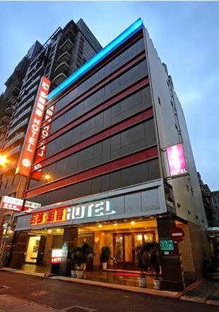 多郎明哥大飯店Dolamanco Hotel