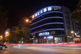 杭州港匯大酒店ganghui hotel
