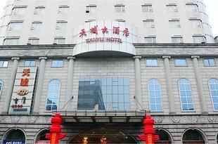 株洲天域大酒店Tianyu Hotel