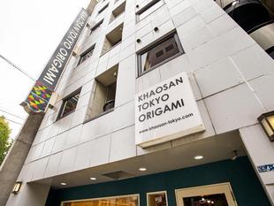 考山東京OrigamiKhaosan Tokyo Origami