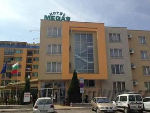梅加斯酒店Hotel Megas