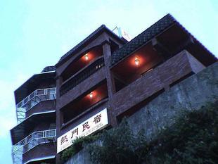 新北九份熱門民宿TopHome 9