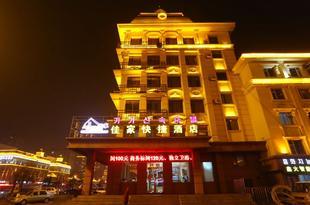 延吉佳家快捷酒店Jiajia Express Hotel