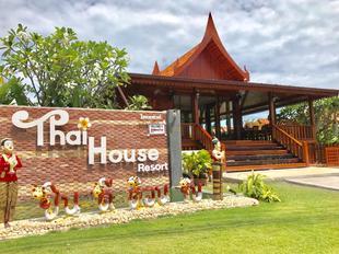 泰國度假酒店