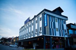 藍天大酒店