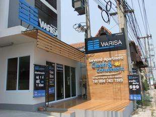 瓦里莎公寓酒店Warisa Apartment