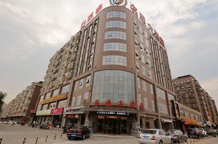 西安名通大酒店Xi'an Mingtong Hotel
