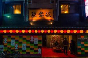 考山東京歌舞伎