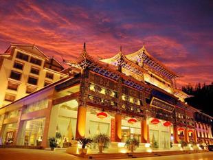 君瀾麗江國際大酒店 Junlan Lijiang International Hotel