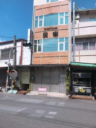 新港風情民宿