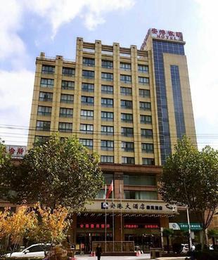合肥安港徽苑酒店