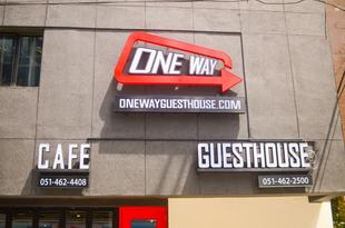 釜山一路青年旅館One Way Guesthouse Busan
