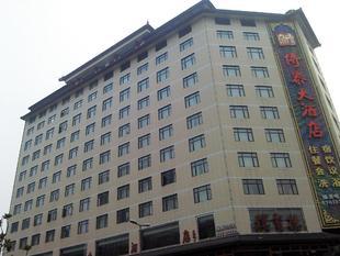 西安博泰大酒店Botai Hotel